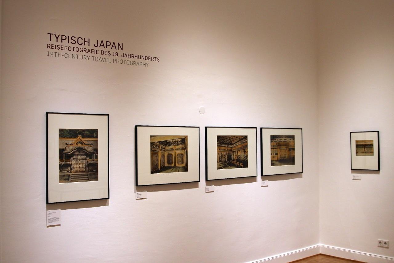 Ausstellungsnasicht