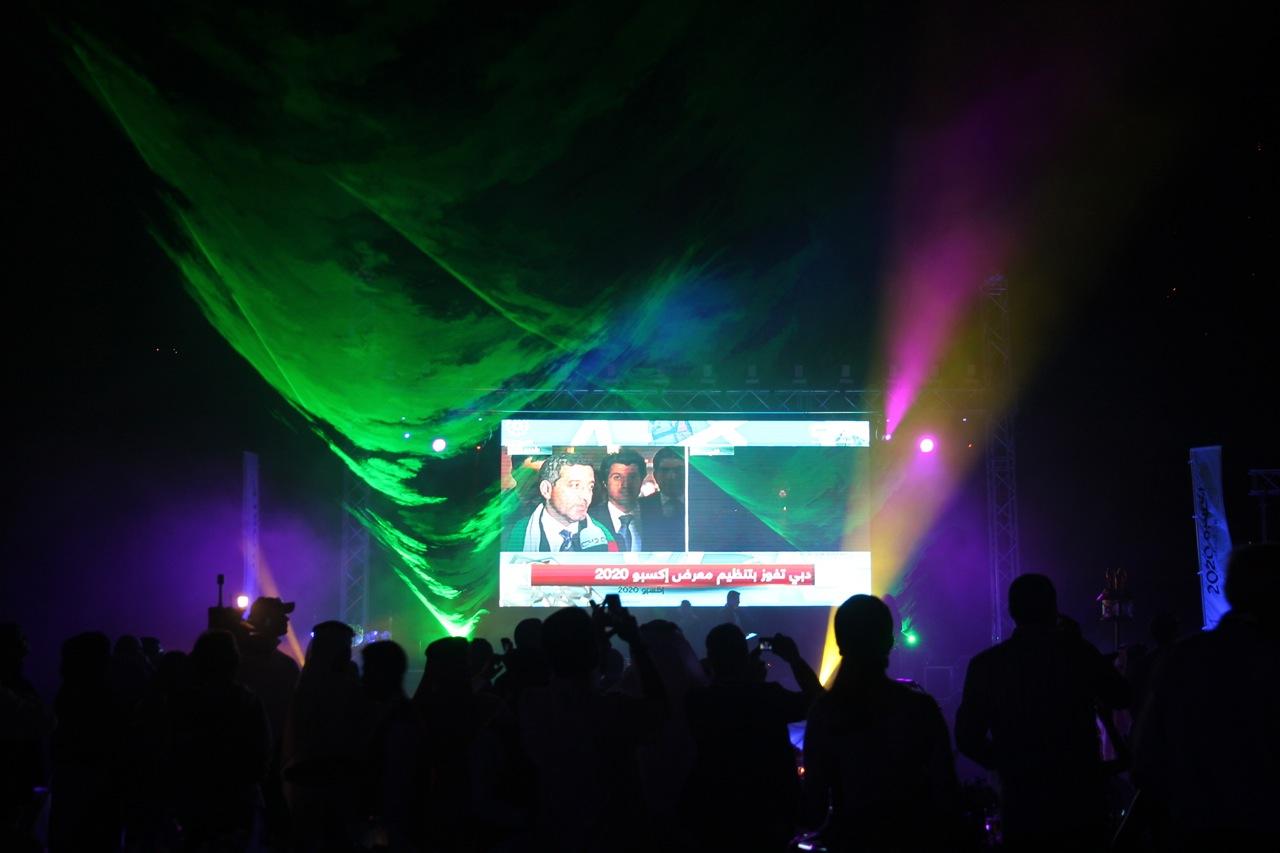 große Feier mit Lasershow