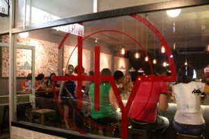 das Restaurant Hartsyard