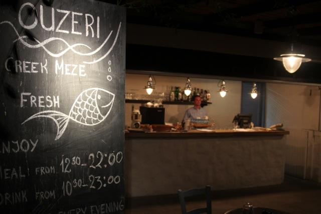 Die Küche des Ouzeri